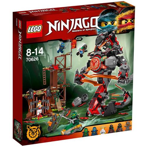 NINJAGO - Zorii Destinului de Fier 70626, LEGO
