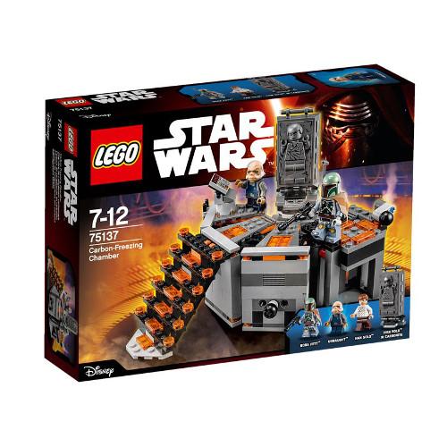 Star Wars - Camera de Inghetare in Carbonit 75137, LEGO