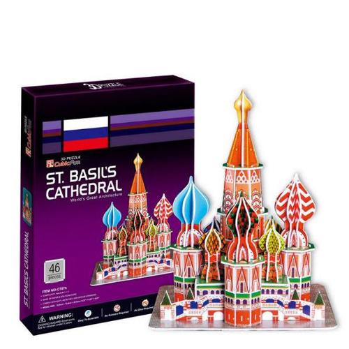 Puzzle 3D Catedrala Sf Vasile