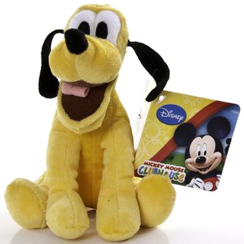 Mascota Pluto 25 cm