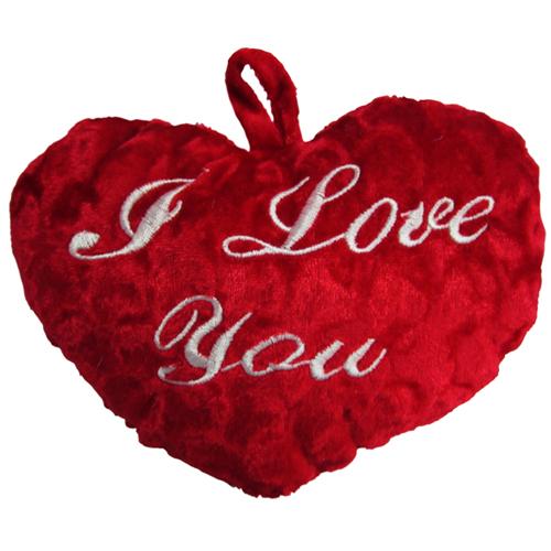 Plus Inimioara I Love You