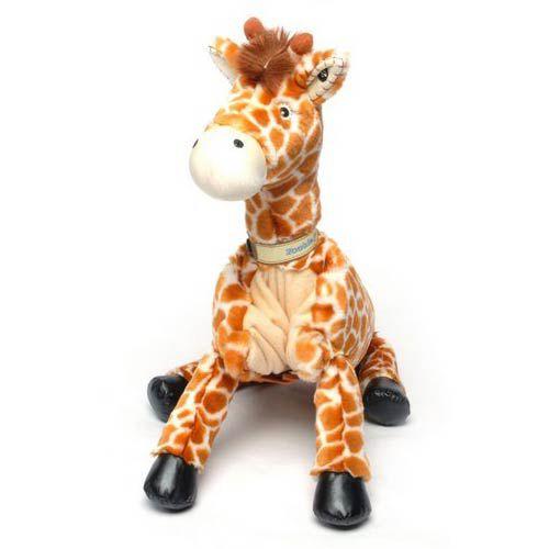 Girafa Jafaru 3 in 1