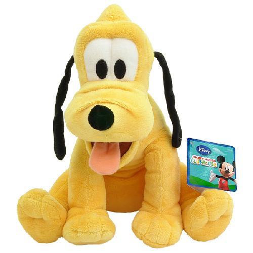 Mascota Pluto 35 cm