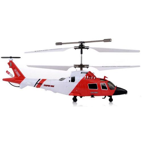 Elicopter Agusta A-109 cu Giroscop