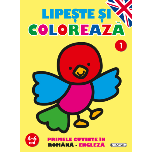 Lipeste si Coloreaza Nr.1 Primele Cuvinte 4-6 Ani