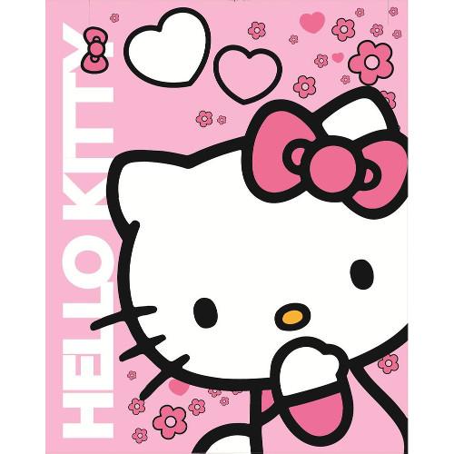 Patura Copii Hello Kitty