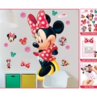 Sticker Mare Minnie Mouse, Walltastic