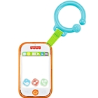 Smart Phone Muzical, Fisher-Price