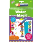 Water Magic: Carte de Colorat Alfabet , Galt