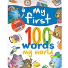 My First 100 Words - My World, GIRASOL