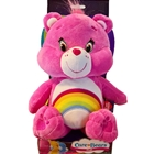 Jucarie de Plus Cheer Bear 30 cm, Care Bears