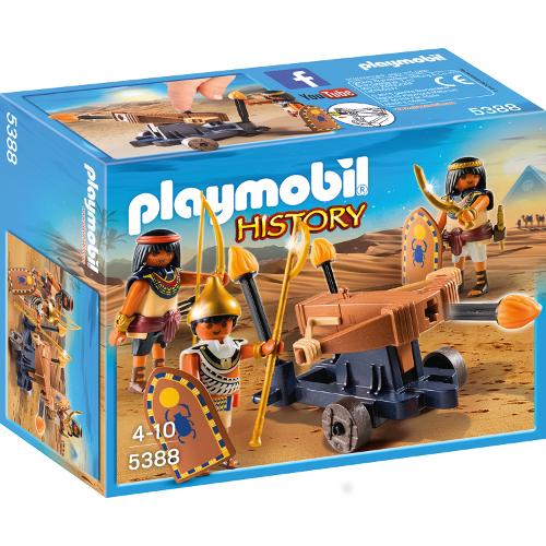 Romans and Egyptians - Soldati Egipteni Cu Tun, Playmobil