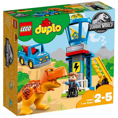 LEGO DUPLO Turnul T Rex 10880, LEGO