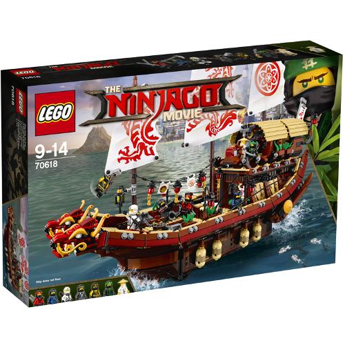 LEGO NINJAGO Destiny\'s Bounty 70618, LEGO