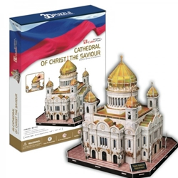 CubicFun - Puzzle 3D Cathedral of Christ the Saviour