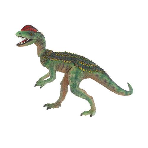 Bullyland Figurina Dilophosaurus