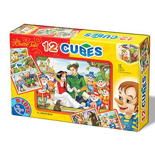 Cuburi 12 Piese Basme