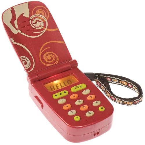 Telefon Muzical thumbnail