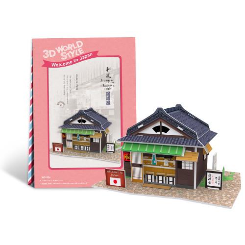 Puzzle 3D Pub Japonez Izakaya