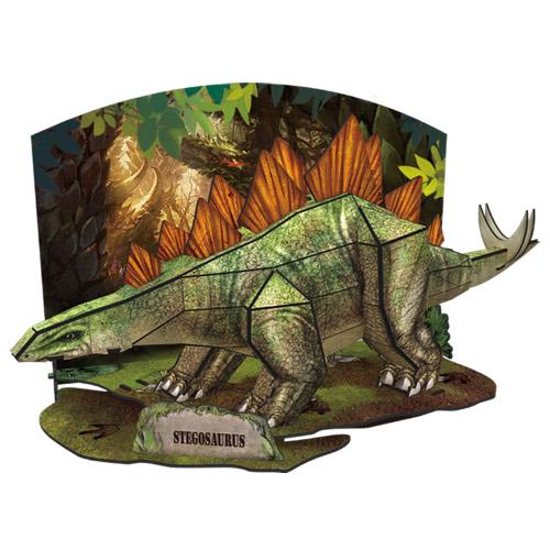 Puzzle 3D Stegozaur