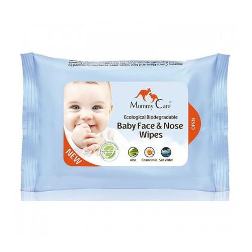Servetele Umede Biodegradabile pentru Fata si Nas