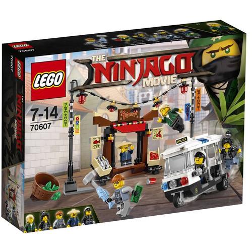 LEGO NINJAGO Urmarirea din Orasul Ninjago