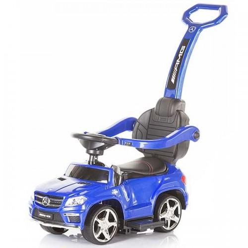 Chipolino Masinuta de Impins Mercedes Benz GL63 AMG Blue