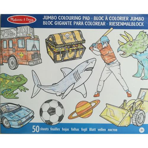 Caiet Jumbo cu Desene pentru Colorat Albastru imagine