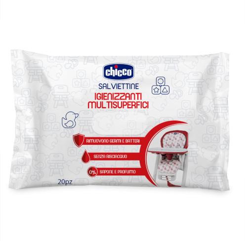 Servetele Umede Igienizante cu Actiune Rapida, 20 bucati