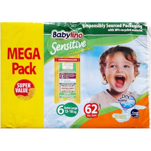 Set 62 Scutece Sensitive Megapack Ex Large N6 15-30 kg imagine